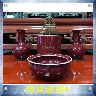 現貨出售 釉紅系列瓷器 斗爐 香環爐 花瓶 神明用品 熱銷款 新北市