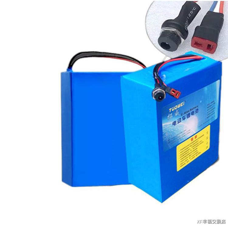 36v電動車鋰電池48v12ah 48v改裝車鋰電池20ah全新動力鋰電池48v