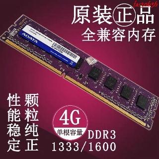 kingston/ 金士頓4G DDR3 1600臺式機三代拆機內存條8g兼容2G 1333-fas30636 苗栗縣