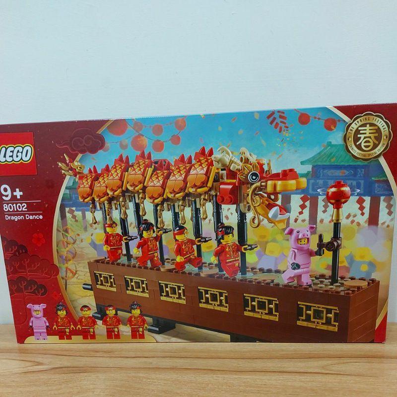 LEGO 80102現貨