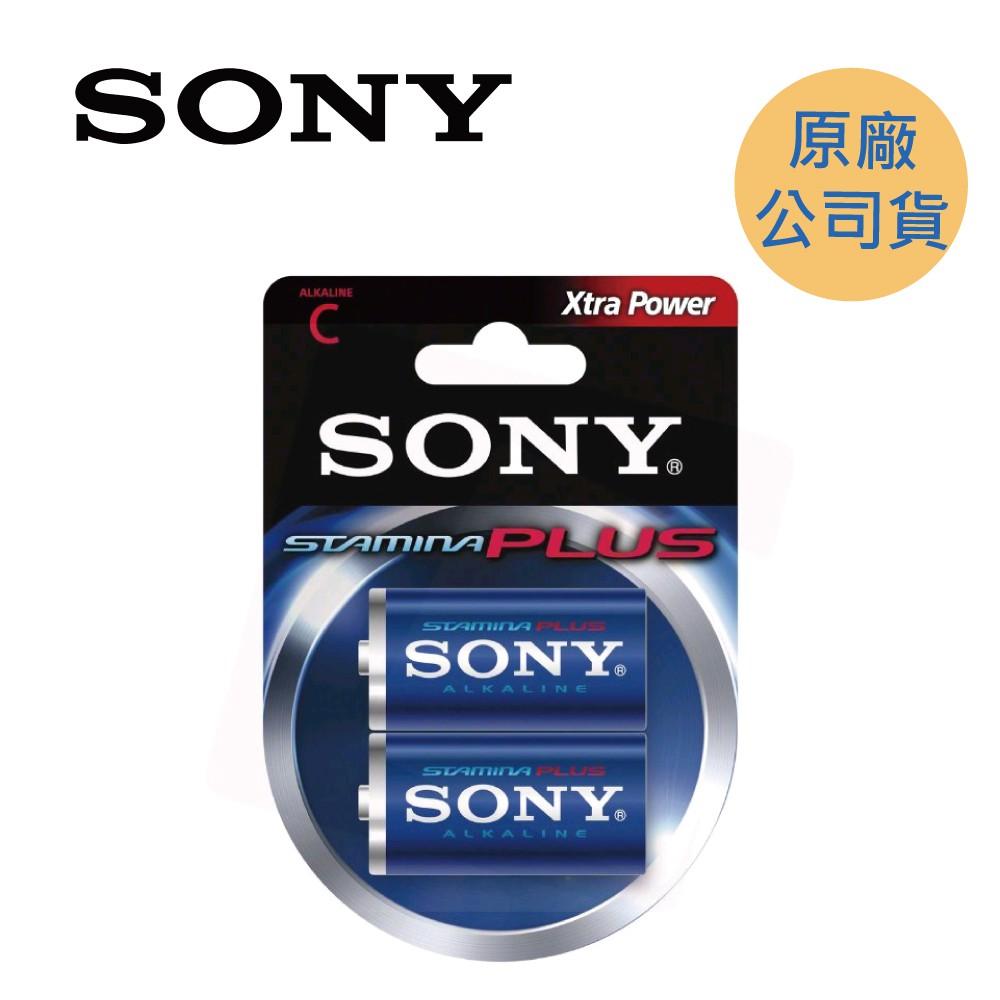SONY  高效能2號鹼性電池 ( AM2-B2D ) ( 2入 )