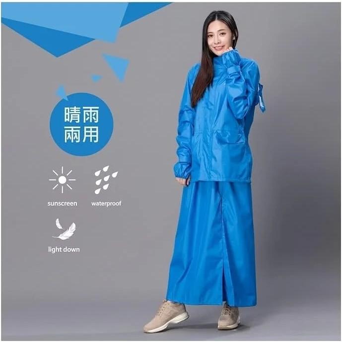 東伸 DongShen 13-1 裙襬搖搖女仕型套裝雨衣 藍色 兩件式雨衣 雨裙 防曬裙 防雨裙 透氣 輕量《比帽王》