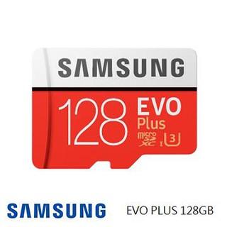 燦坤 正品 三星 SAMSUNG 128g 64g EVO Plus MicroSD TF U3 記憶卡 星睿奇 公司貨 高雄市