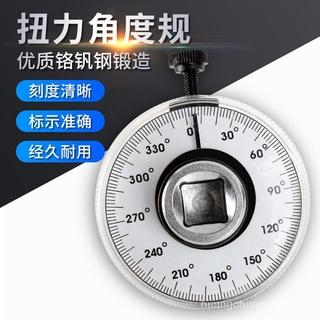 扭力角度規 汽車扭力角度規 扭力扳手1/ 2扭矩規 角度扭力規 扭力表 扭力角度規 扭矩規 扳手力矩 測量儀轉角儀 分度器