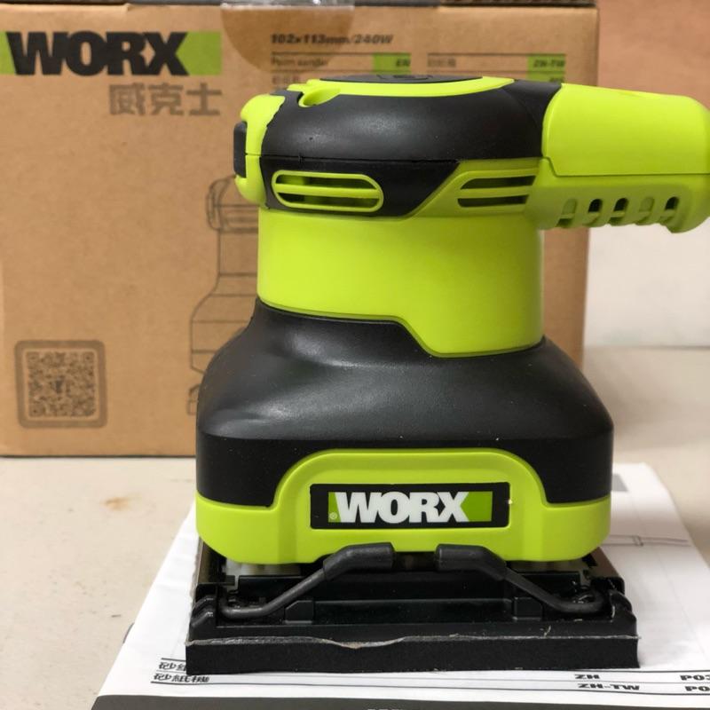 WORX 威克士WU646 砂紙機 砂紙磨 研磨機 磨光機 打磨機