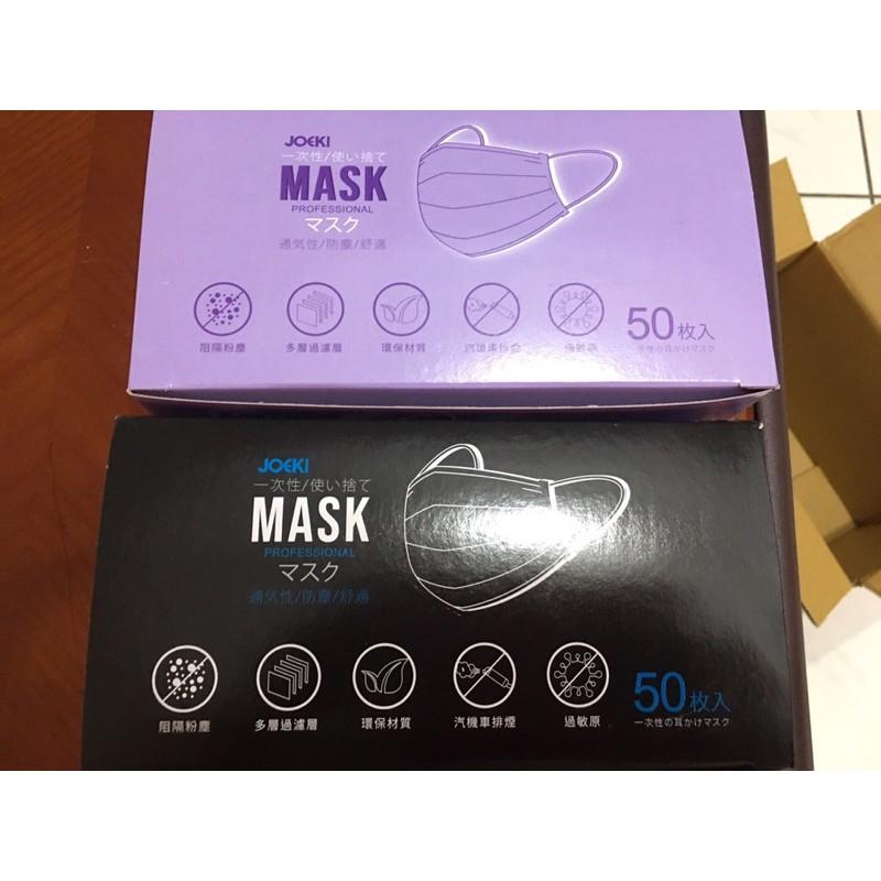 防塵口罩 非醫療級 透氣口罩 三層紗透氣口罩 紫色50入/盒