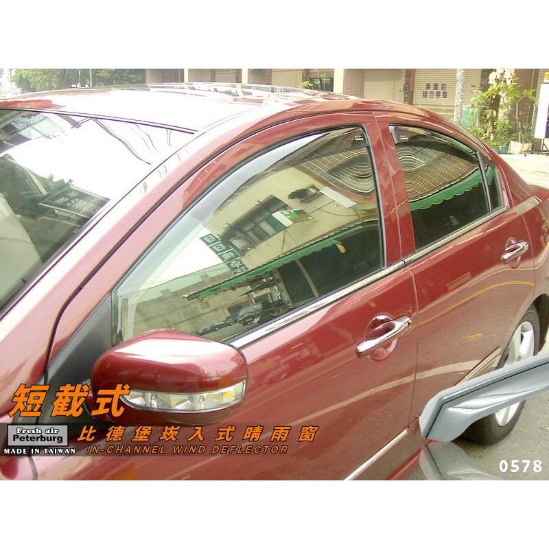 [晴雨窗]【短截式】比德堡崁入式晴雨窗 三菱 Mitsubishi GRUNDER 04年起專用
