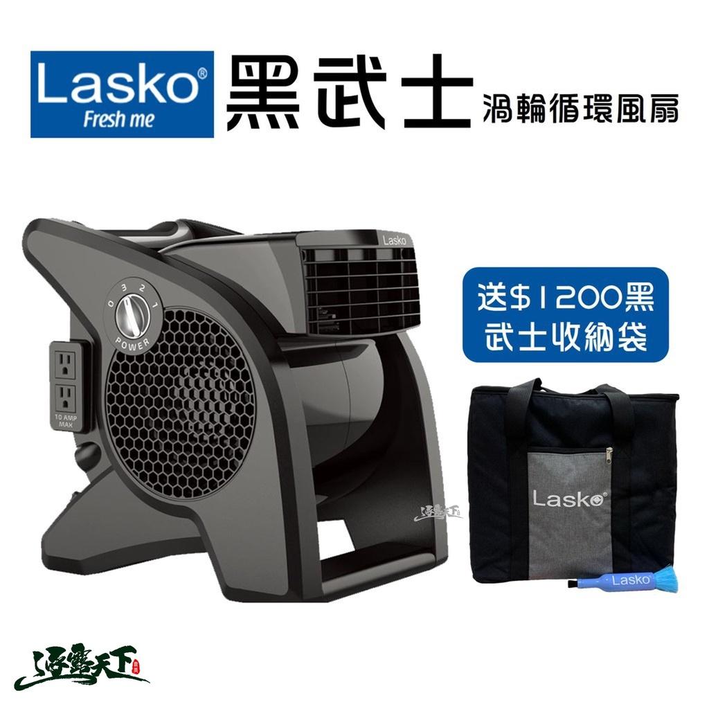 LASKO 黑武士渦輪風扇 黑武士 超效能渦輪循環風扇 U15617TW 渦輪扇 循環扇 工業扇