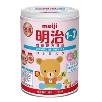 【明治】金選成長配方奶粉(850gx6罐)