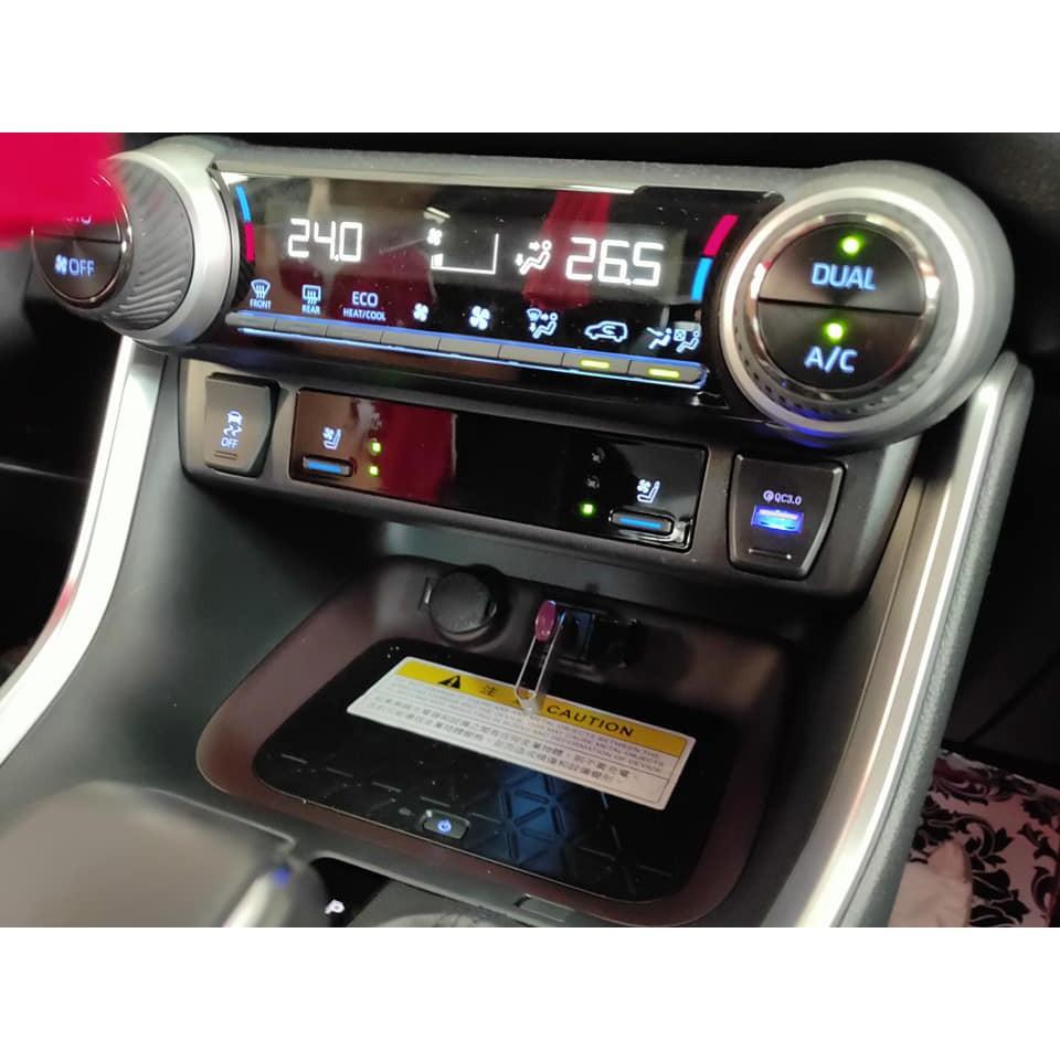 幸福車坊 5代RAV4 專用 排檔座 QC3.0 USB 充電座 原廠 梯形盲塞預留孔