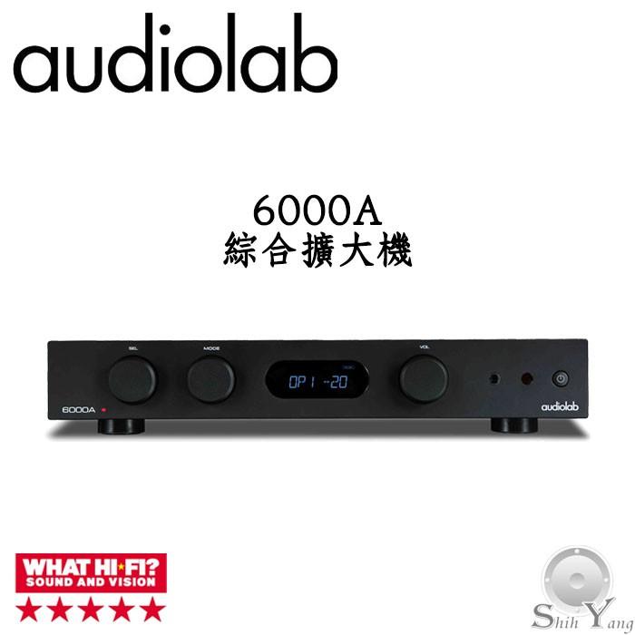 Audiolab 英國 6000A 綜合擴大機 兼容前級/後級功能 WHAT HIFI五星評價 公司貨 保固一年
