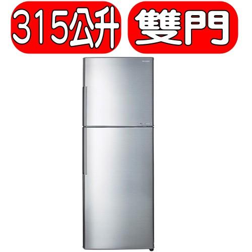 《可議價》SHARP夏普【SJ-GX32-SL】253公升 日本變頻技術雙門電冰箱