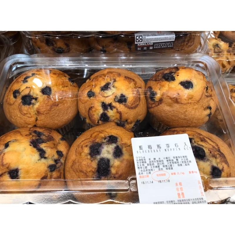 好市多 馬芬蛋糕 藍莓 巧克力 蜂蜜紅茶 蔓越莓紅茶
