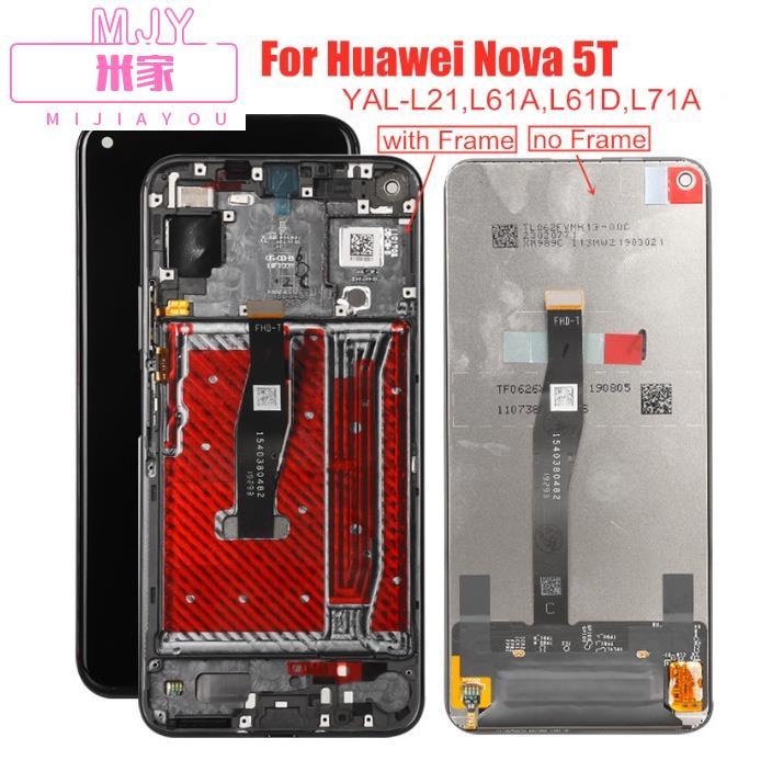 """🔥台灣現貨免運🔥原廠6.26""""手機螢幕總成適用於華爲Huawei Nova 5T Honor 2"""