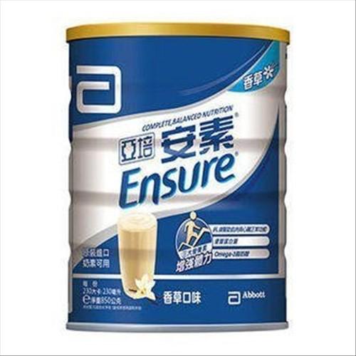 即期2021.11 亞培 安素 奶粉 優能基 香草口味 850g/瓶【D000478】