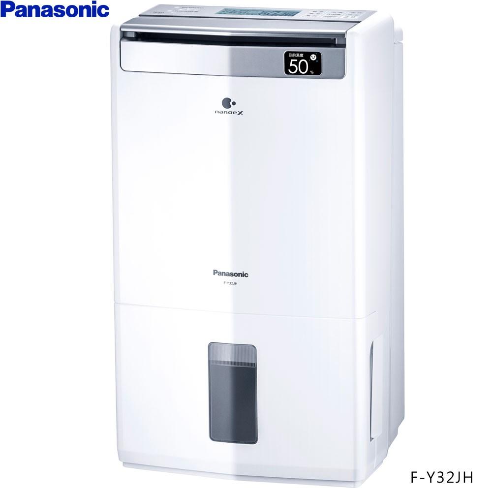 Panasonic 國際 F-Y32JH 清淨除濕型除濕機 除濕能力 16公升/日 除濕適用坪數20坪