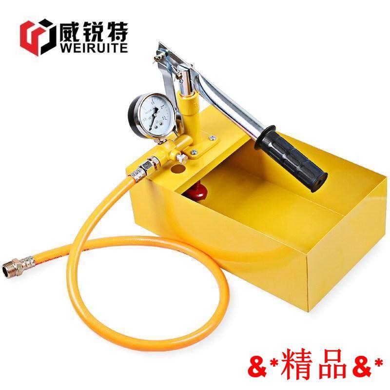 【限時特惠】加壓泵/25kg增壓泵測試器加壓泵試壓泵自來水管道家裝加厚水壓機