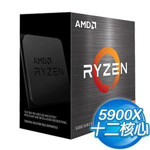 ~協明~ AMD Ryzen 9 5900X 5950X Ryzen 7 5800X Ryzen 5 5600X 處理器