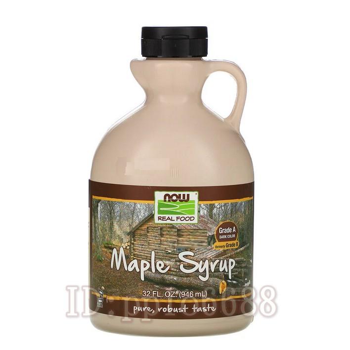 現貨每天出!  100%純 楓糖漿 楓漿 Maple Syrup B級 now foods 楓糖