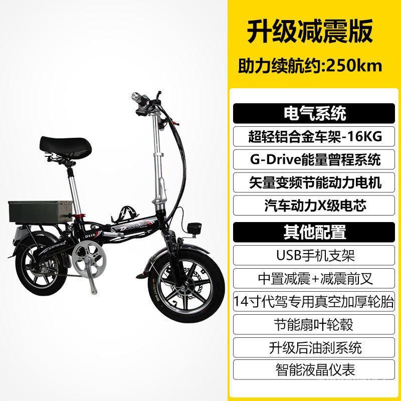 三輪車筐成人便攜式鋰電折疊電動自行車小學生舊二手車兒童車代步 qedX