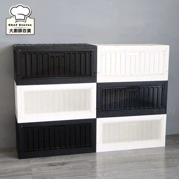 樹德側開式貨櫃收納箱摺疊置物箱折疊整理箱FB-6432S-大廚師百貨