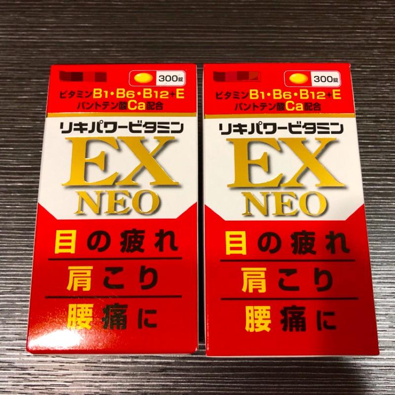 日本🇯🇵最熱銷 米田合利他命 EX NEO 300錠