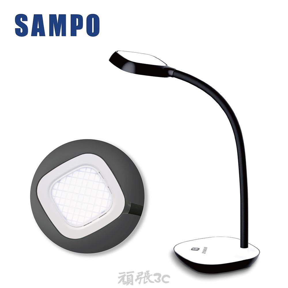 [限時免運]SAMPO 聲寶LED檯燈 LH-U1601EL