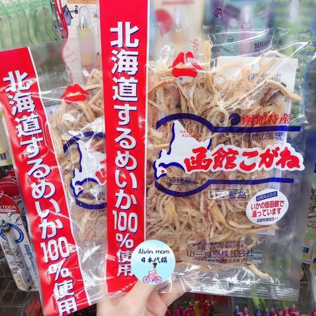 現貨 日本 北海道函館魷魚絲 日本魷魚絲