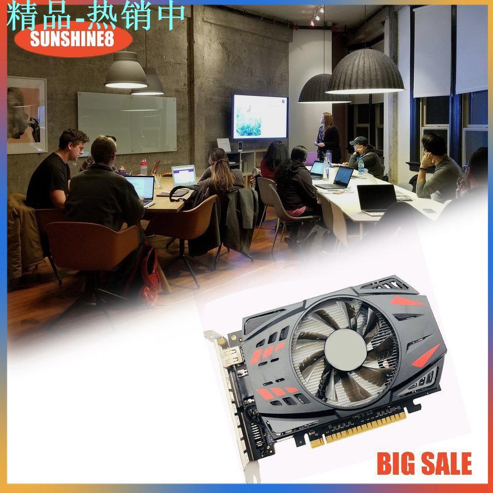 專業GTX1050TI 4GB DDR5顯卡128Bit HDMI DVI VGA GPU