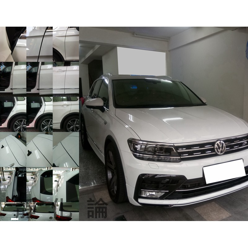 VW New Tiguan 系列 適用 (全車風切套組) 隔音條 全車隔音套組 汽車隔音條 靜化論