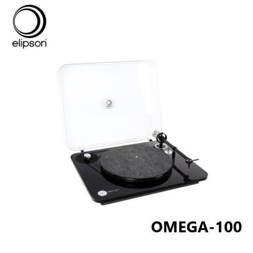 Elipson OMEGA-100 黑膠 唱盤 唱機 (黑色) Turntable 極輕碳纖唱臂設計