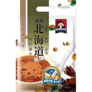 桂格北海道榛果可可鮮奶麥片28g x12入/ 包【愛買】