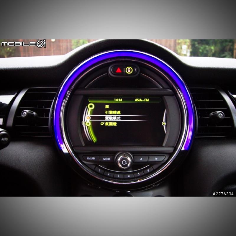 mini cooper F55 F56 F57中控螢幕外框 氣氛燈外框 jcw