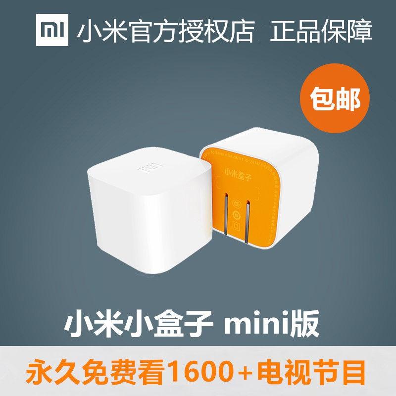 熱賣台灣速發Xiaomi/小米 小米小盒子迷你版海外機頂盒電視播放器增強版維修