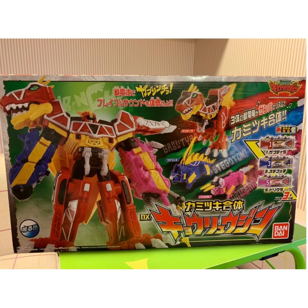 【全新】獸電戰隊 DX 合體模型 強龍神