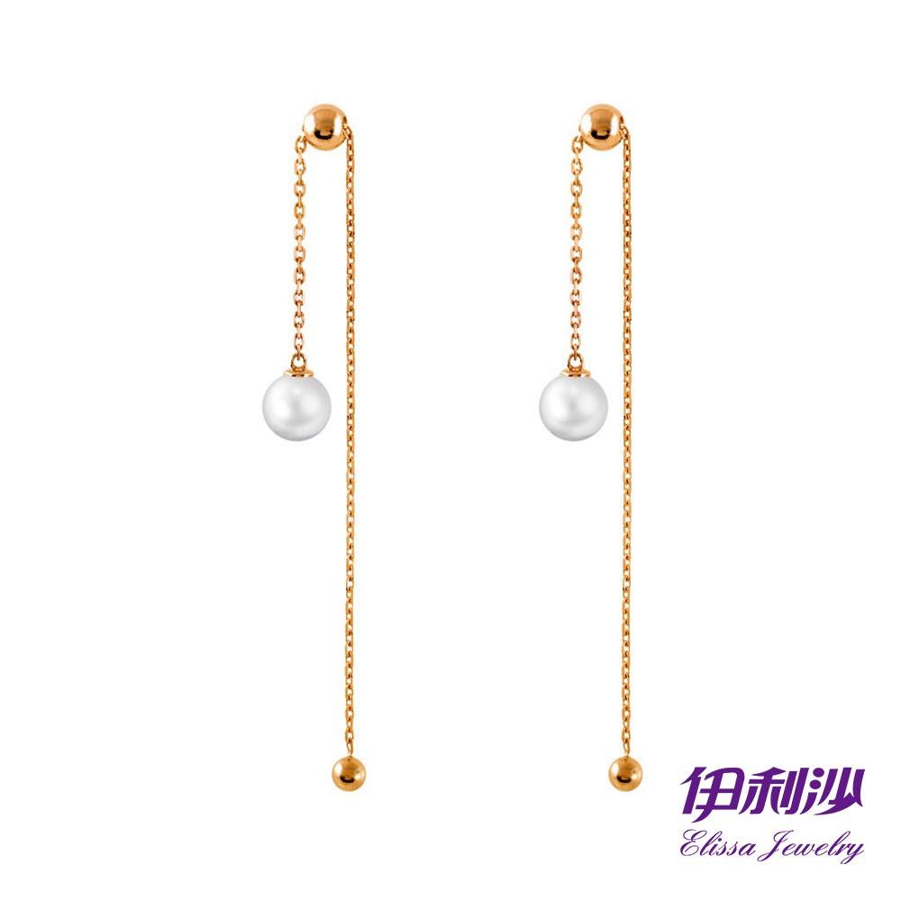 【伊利沙】珍珠 5.5mm珍珠垂式耳環 PF040496