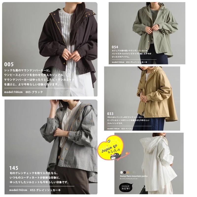 🍓現貨🍓日本代購 omnes 寬下擺棉質連帽夾克 外套 拉鍊外套