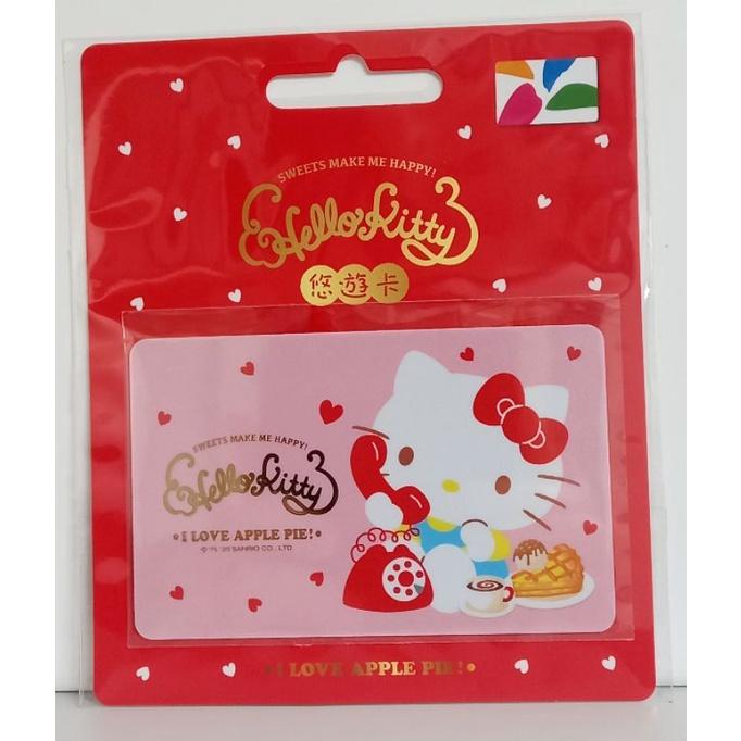 【Easycard悠遊卡】HELLO KITTY甜點派對悠遊卡【現貨】