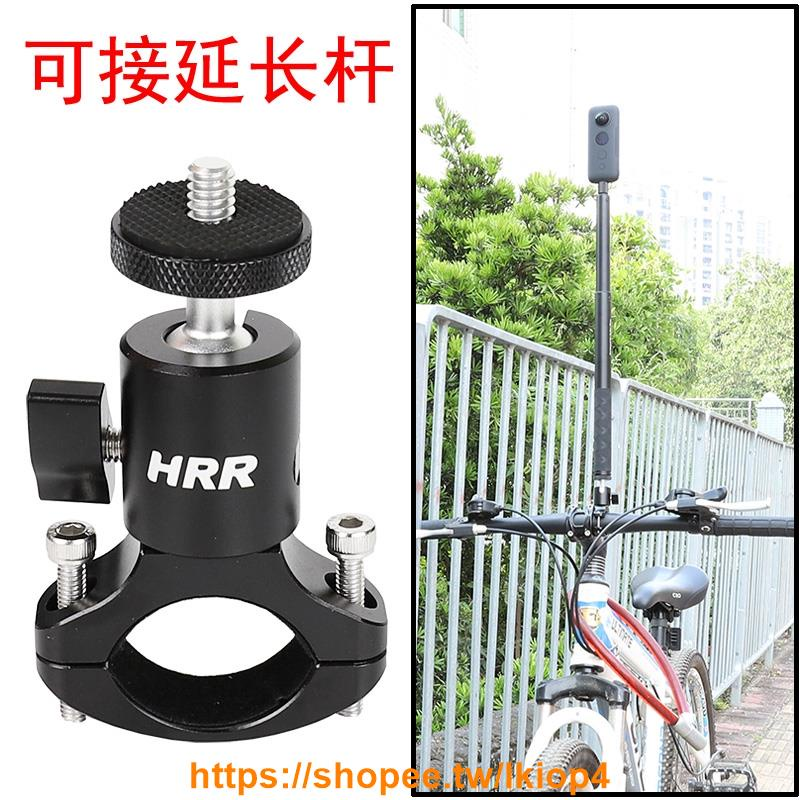 🥇適用insta360onex全金屬自行車支架全景相機摩托車固定座騎行配件