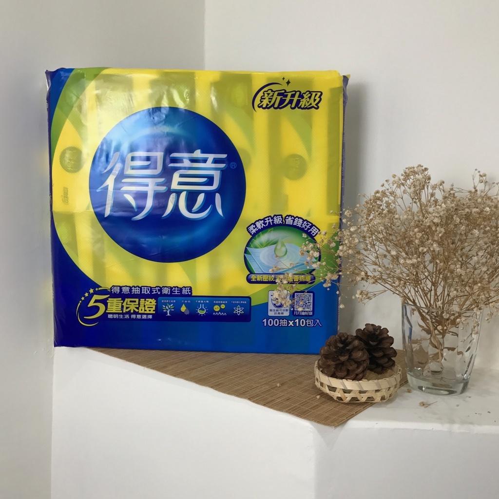 免運/可分期【Pulavita晨新生活】得意抽取式衛生紙100抽(10入)_1箱 / 7串(共70包)