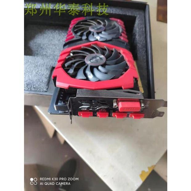 蝦皮優選 代購技嘉GTX960 1060 1050ti 2G 3G 4G6G二手遊戲顯卡吃雞多品牌lol