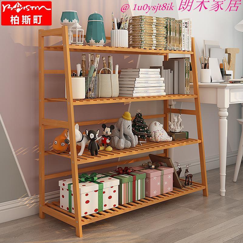 實木置物架客廳書架落地多層玩具收納架家用臥室免打孔簡易儲物架 # 1u0ysjt8ik 朗木家居
