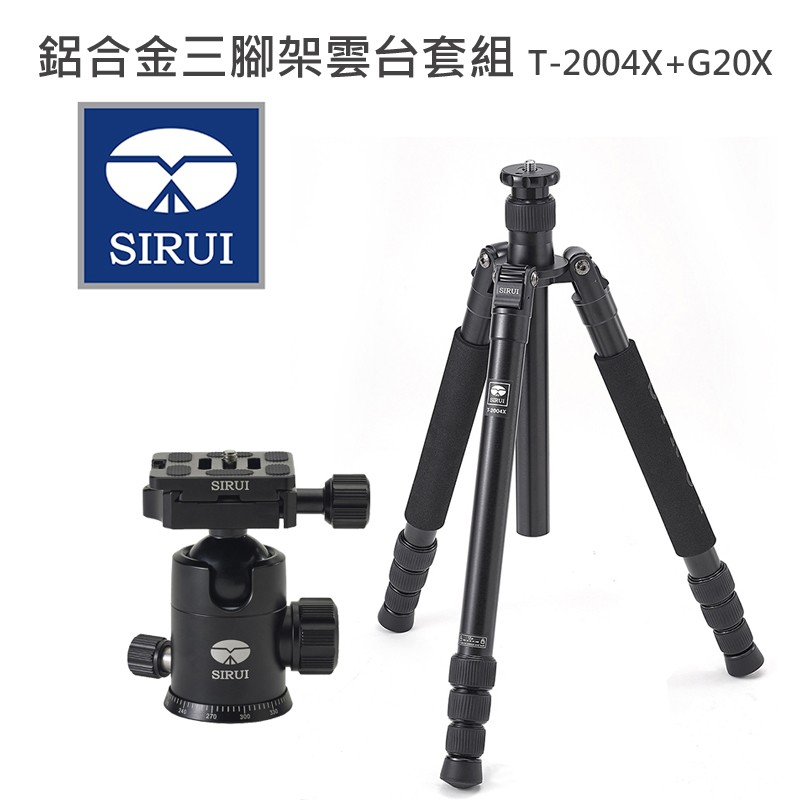 Sirui 思銳 T-2004X+G20X TX系列 鋁合金 三腳架 雲台套組 廠商直送
