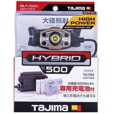[士東工具]TAJIMA田島 頭燈 LE-E501D-SP (500流明)可充電、可用乾電池