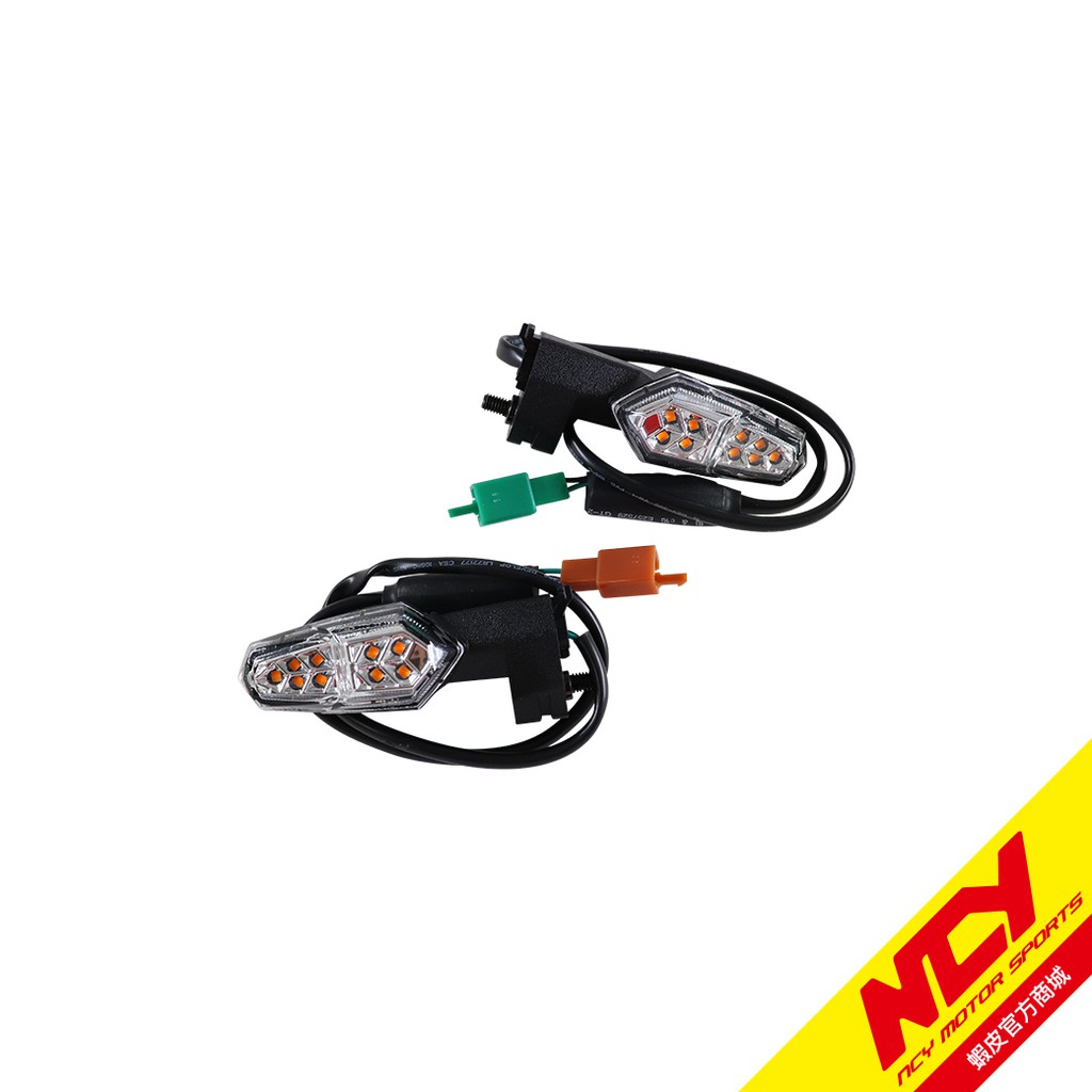 【NCY】FORCE LED後方向燈組 12V