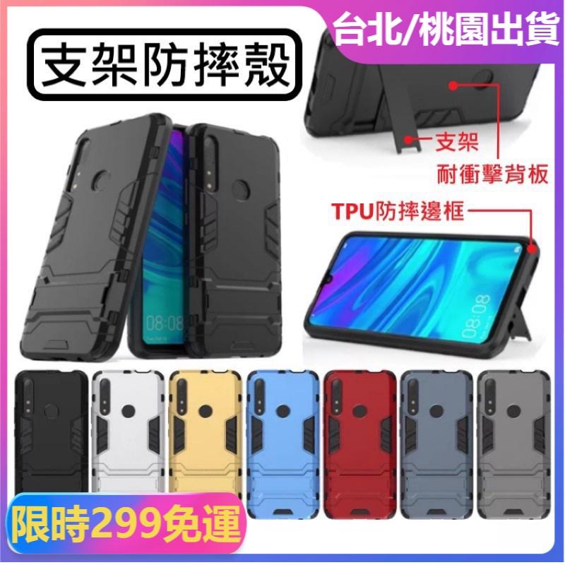 福利價🔔小米 MI 11 10T 10 lite CC9 Note10 Pro 10lite 小米5 小米6 防摔殼