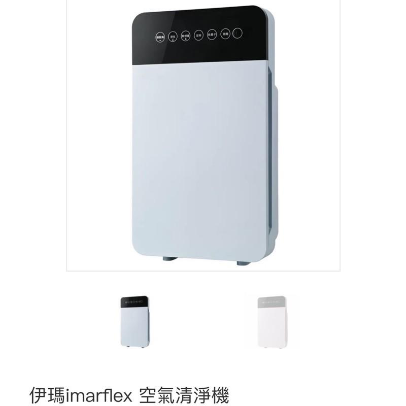 Imarflex日本伊瑪負離子空氣清淨機