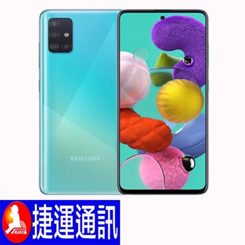 三星Samsung Galaxy A51 6G/128G大螢幕手機/快速寄出/現貨供應