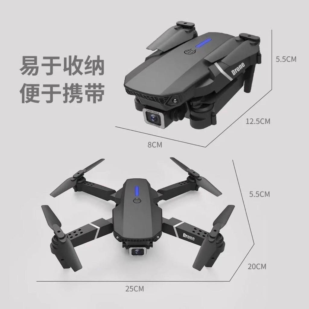 台灣發貨 空拍機 無人機 4K 超耐摔 F86 迷你空拍機 四軸飛行器 遙控飛機 交換禮物  折疊空拍機 雙鏡頭切換