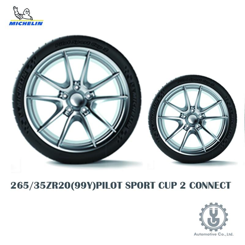 Michelin 米其林輪胎 265/35ZR20(99Y)PILOT SPORT CUP 2 CONNECT 【YG】